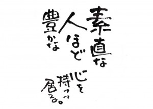 20110227_1939880