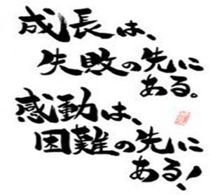 seikou2